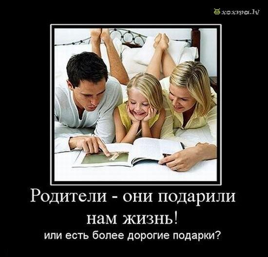 1259311574_demotivator173 (550x529, 56Kb)