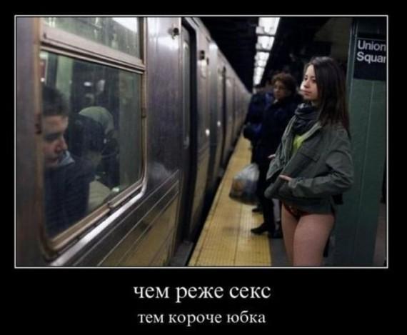 1331750452_1331709039_demtivatroy_01 (570x469, 46Kb)