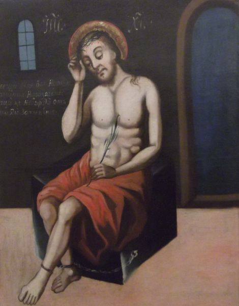 Христос в темнице, XVIII век, холст, масло (470x600, 60Kb)