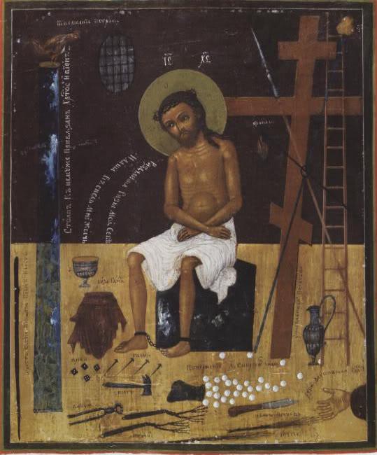 Христос в темнице с орудиями страстей. Первая половина XIX в. (539x650, 64Kb)