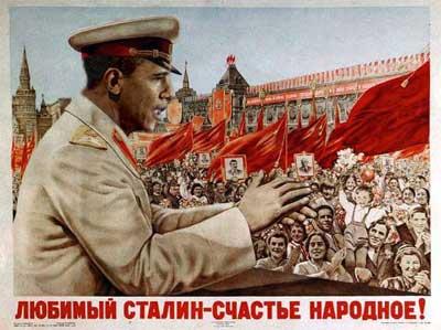 Obama_Stalin (400x299, 24Kb)