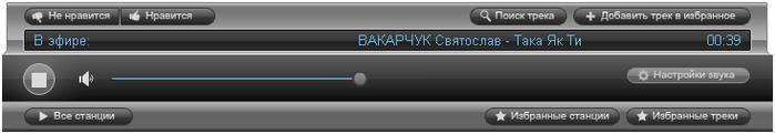 Буфер обмена02 (700x121, 32Kb)