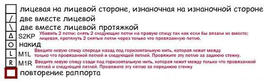 shal-morskoj-briz19 (547x168, 22Kb)