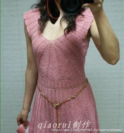 Расширение от горловины для платья вязаного крючком/4683827_20120802_220154 (420x449, 98Kb)