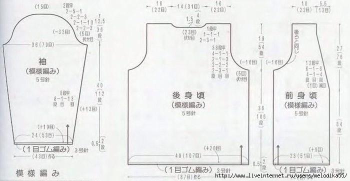 p0089 (700x362, 118Kb)