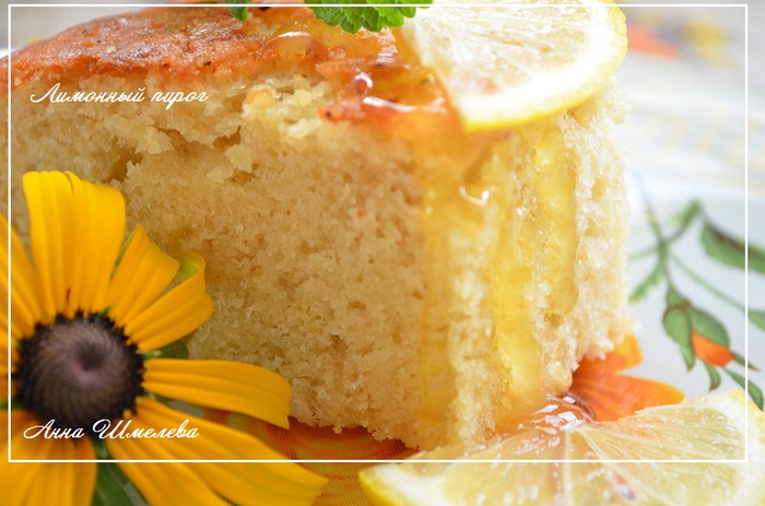 пирог лимонный (700x463, 102Kb)