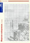 Превью 18 (486x700, 311Kb)