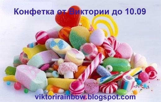 53322791_0_c445_55da703e_XL (518x329, 52Kb)