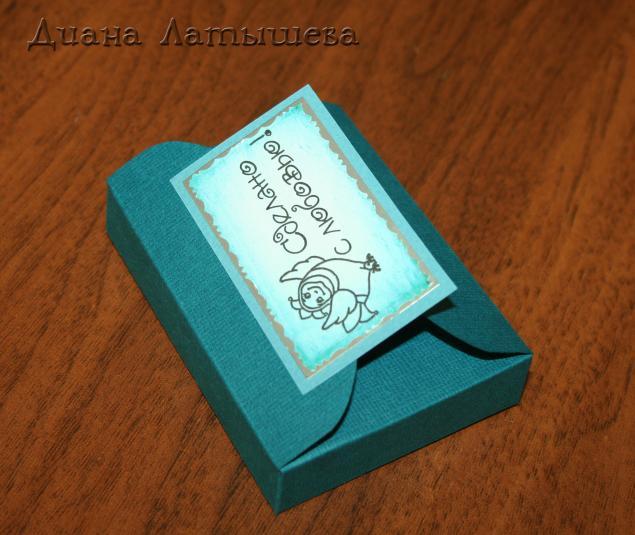 Изготовление подарочной упаковки своими руками