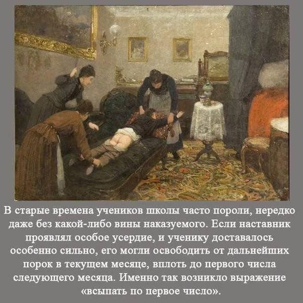 interesnye_fakty_o_istorii_rossii_27_foto_4 (600x600, 74Kb)