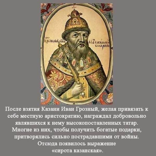 interesnye_fakty_o_istorii_rossii_27_foto_1 (600x600, 66Kb)