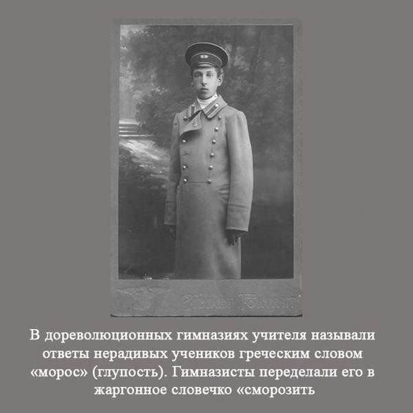 interesnye_fakty_o_istorii_rossii_27_foto_3 (600x600, 33Kb)