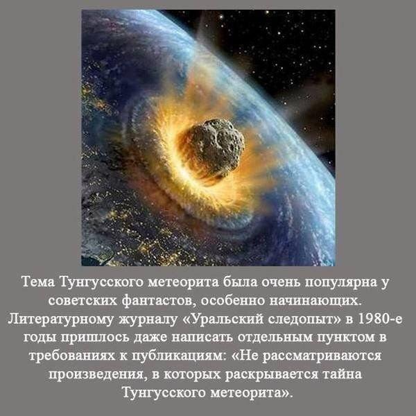 interesnye_fakty_o_istorii_rossii_27_foto_6 (600x600, 60Kb)