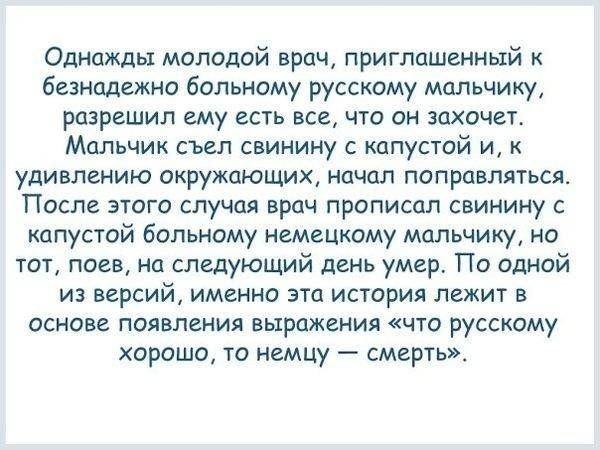 interesnye_fakty_o_istorii_rossii_27_foto_8 (600x450, 63Kb)