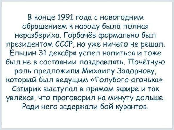 interesnye_fakty_o_istorii_rossii_27_foto_10 (600x450, 66Kb)