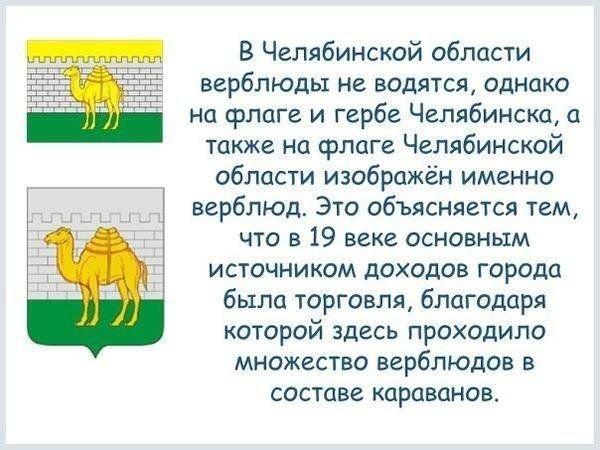interesnye_fakty_o_istorii_rossii_27_foto_12 (600x450, 61Kb)