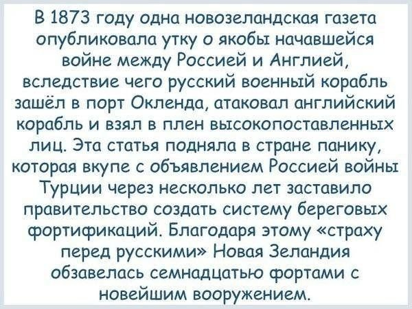interesnye_fakty_o_istorii_rossii_27_foto_15 (600x450, 79Kb)