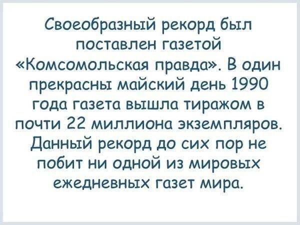 interesnye_fakty_o_istorii_rossii_27_foto_17 (600x450, 55Kb)