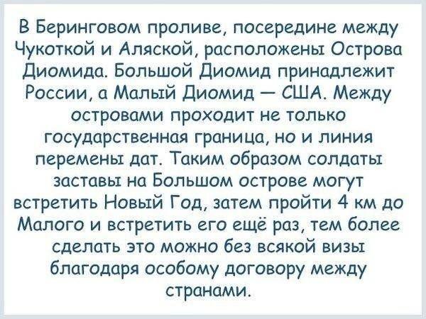interesnye_fakty_o_istorii_rossii_27_foto_19 (600x450, 70Kb)