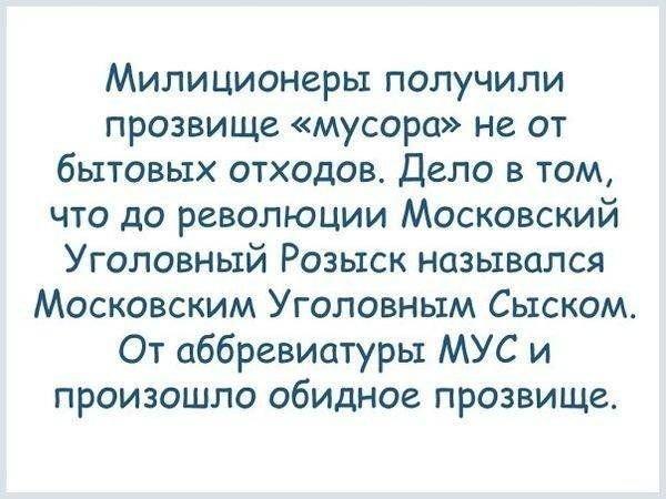 interesnye_fakty_o_istorii_rossii_27_foto_23 (600x450, 52Kb)