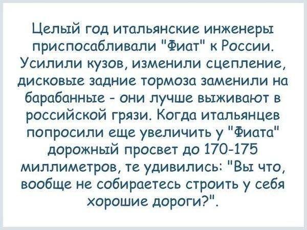 interesnye_fakty_o_istorii_rossii_27_foto_25 (600x450, 63Kb)