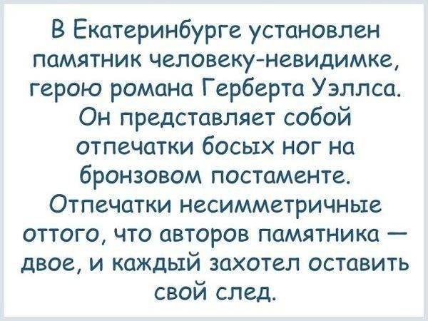 interesnye_fakty_o_istorii_rossii_27_foto_27 (600x450, 59Kb)