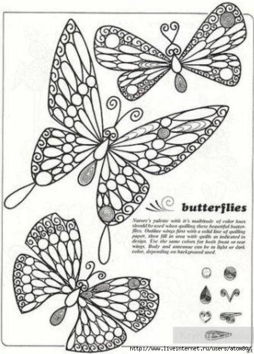 пподелки из картона бабочки
