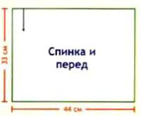 4403711_1341642375_102_3 (200x165, 8Kb)