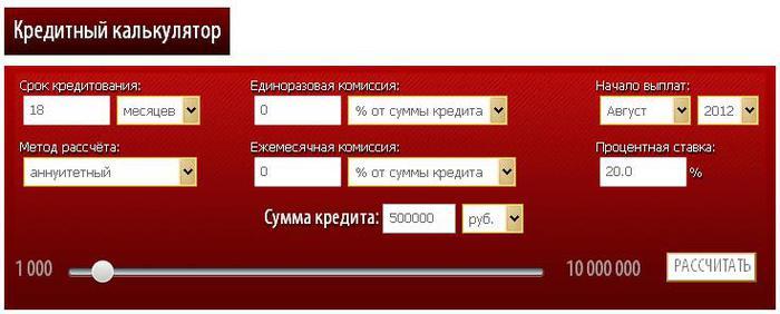 кредитный калькулятор/1344366932_kreditnuyy_kal_kulyatro_onlayn (700x282, 30Kb)