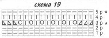 схема1 (349x124, 24Kb)