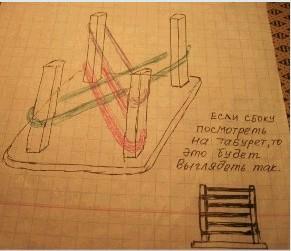 4683827_20120808_081338 (291x251, 23Kb)Как распрямить использованную пряжу