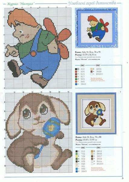 Журналы вышивка детям схемы 54