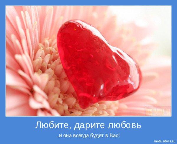http://img0.liveinternet.ru/images/attach/c/6/90/217/90217204_600007_409748099062978_870814493_n1.jpg