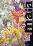 Превью Geishas - pic1 (508x700, 386Kb)