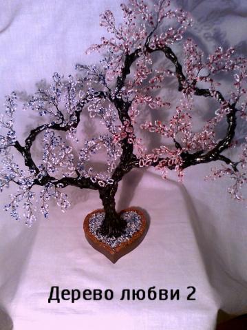 дерево любви 2.