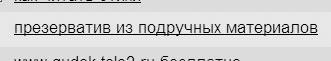 683232_kpz48 (331x61, 5Kb)