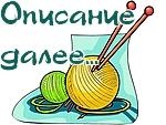 0_9c33e_49b43331_Sкопирование (150x113, 30Kb)