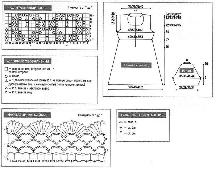 схема13 (700x549, 90Kb)