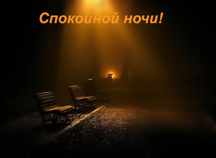 Бесплатные вечера знакомств в москве 10