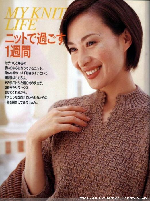 Азиатские журналы LKS-2012 год/4683827_6597214902191677502 (523x700, 324Kb)