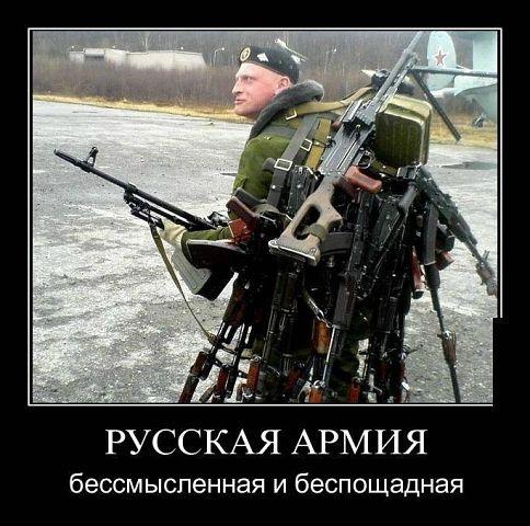 Армия уже не та...
