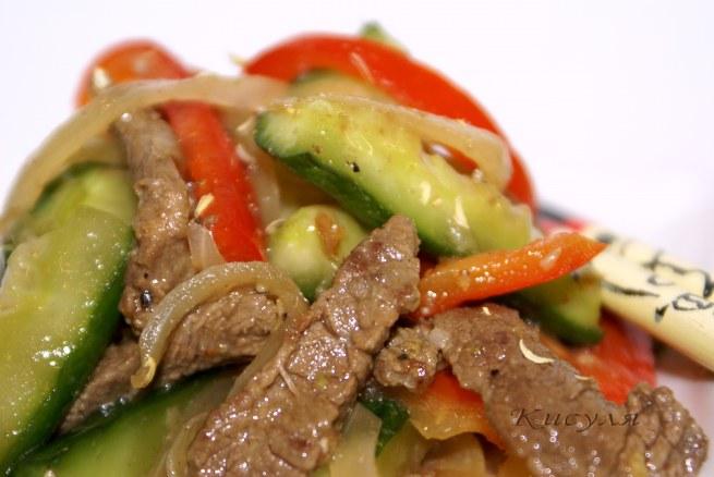 Салат восточный с говядиной рецепт с