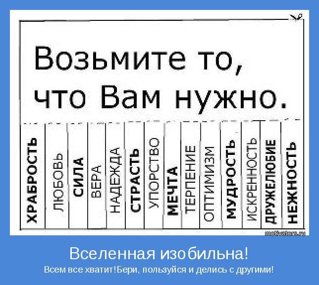 3841237_motivator38380 (644x574, 65Kb)