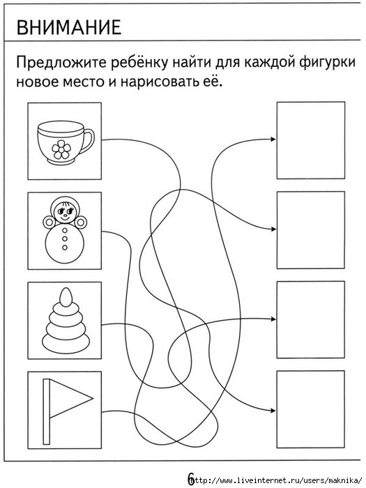 4-1znaniya_doshkolnik-7 (525x700, 113Kb)