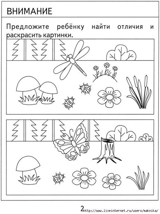4-1znaniya_doshkolnik-3 (525x700, 172Kb)