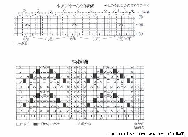 eew2 (623x455, 152Kb)