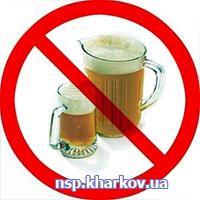 1278845071_alcoholism (200x200, 47Kb)