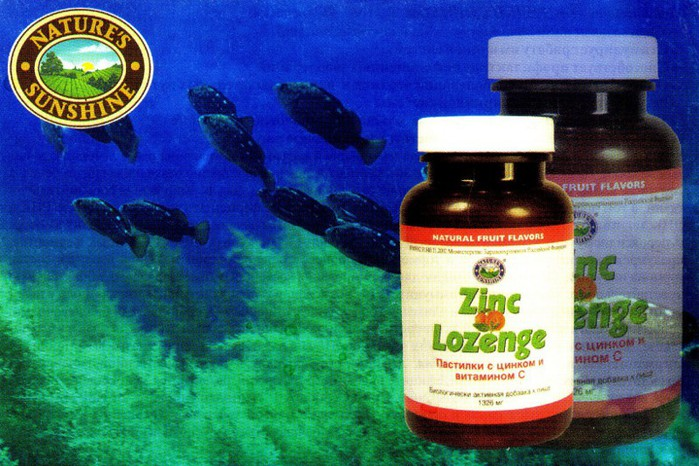 zing-lozenge-foto (700x466, 115Kb)