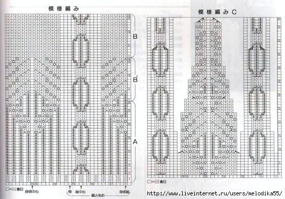 иии2 (557x388, 199Kb)