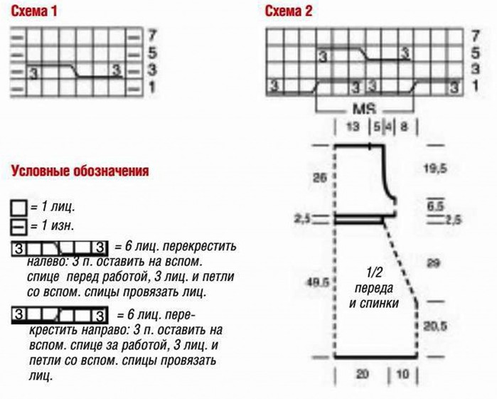 схема3-1024x822 (700x561, 68Kb)